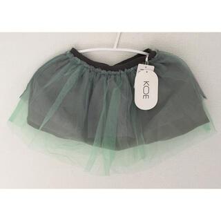 【新品】春物 ¥3280 KOE コエ 95 チュール スカート くすみカラー