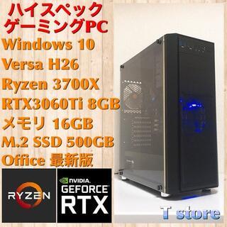 ゲーミングPC(Ryzen7 3700X/RTX3060Ti/メモリ16GB)