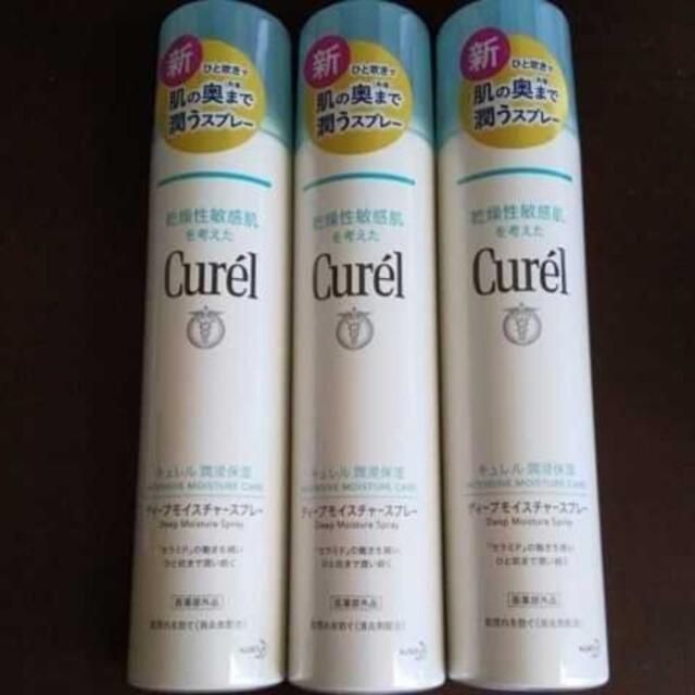 Curel(キュレル)のキュレル ディープモイスチャーミスト 化粧水 コスメ/美容のスキンケア/基礎化粧品(化粧水/ローション)の商品写真