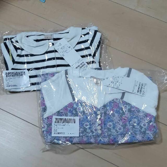 petit main(プティマイン)のプティマイン 新品 キッズ/ベビー/マタニティのキッズ服女の子用(90cm~)(Tシャツ/カットソー)の商品写真