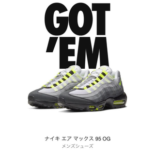 ナイキ(NIKE)のナイキ エア マックス 95 OG  Neon Yellow 2020(スニーカー)