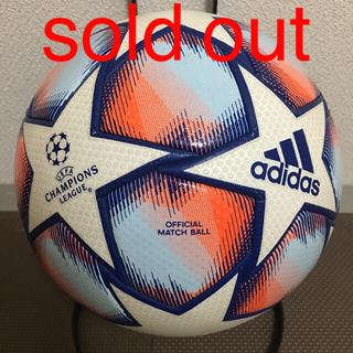 アディダス(adidas)の美品 adidas フィナーレ20 チャンピオンズリーグ 公式球(ボール)