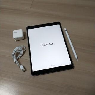 iPad - Apple iPad Pro 10.5インチ 256GB SIMロック解除済み