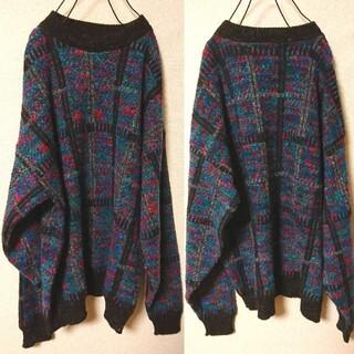 サンタモニカ(Santa Monica)のOLD古着 カラフルな毛糸がカワイイストライプ柄 design KNIT ニット(ニット/セーター)