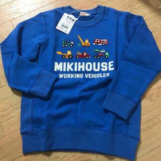mikihouse - ミキハウス130