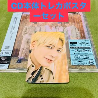 防弾少年団(BTS) - TXT STILL DREAMING  ユニバ CD テヒョン トレカ セット