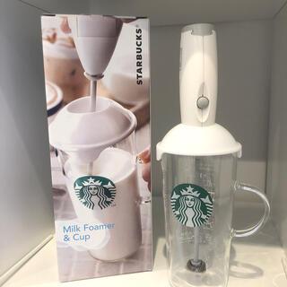 スターバックスコーヒー(Starbucks Coffee)のスタバ Starbucks ミルクフォーマー(調理道具/製菓道具)