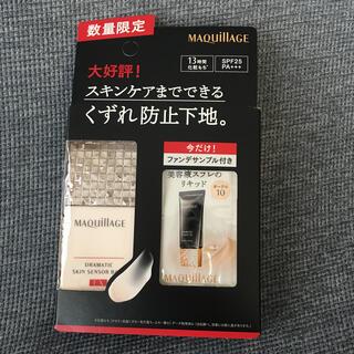 マキアージュ(MAQuillAGE)のマキアージュ ドラマティックスキンセンサーベースEX 限定セット(化粧下地)