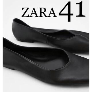 ザラ(ZARA)のZARA ザラ 新品 スクエアトゥレザーバレリーナシューズ 41(バレエシューズ)