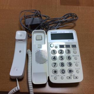シャープ(SHARP)のシャープ電話機 JDーG30CL ホワイト(その他)