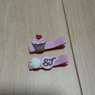 シャーリーテンプル(Shirley Temple)のシャーリーテンプル ショコラトリー ヘアクリップ チョコ カップケーキ(その他)