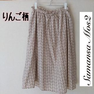 SM2 - サマンサモスモス リンゴ柄スカート