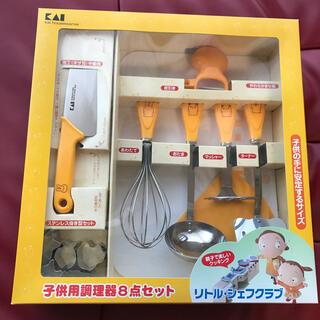 貝印 - 子ども 調理器具 リトルシェフ