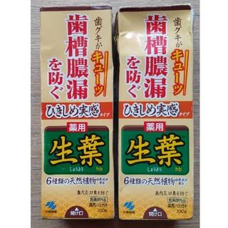 小林製薬 - 小林製薬 薬用 hb 生葉