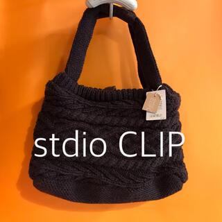 STUDIO CLIP - スタジオクリップ 毛糸のバッグ