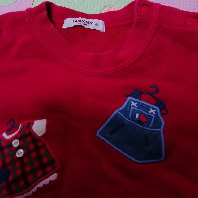 familiar(ファミリア)のレトロなトレーナー キッズ/ベビー/マタニティのベビー服(~85cm)(トレーナー)の商品写真