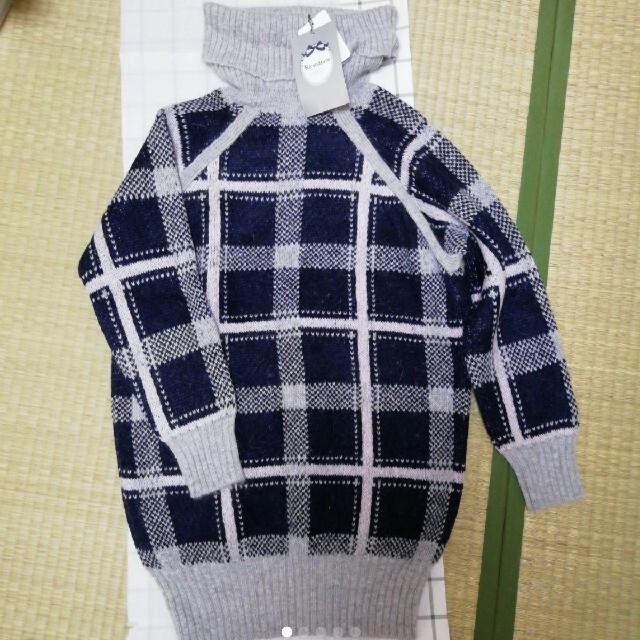 Rirandture(リランドチュール)のニットセーター リランドチュール タートルネック 未使用 レディースのトップス(ニット/セーター)の商品写真