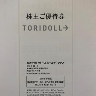 トリドール 株主優待券 4000円分 丸亀製麺
