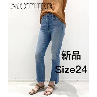 DEUXIEME CLASSE - 【新品】MOTHER Insider マザー インサイダー24