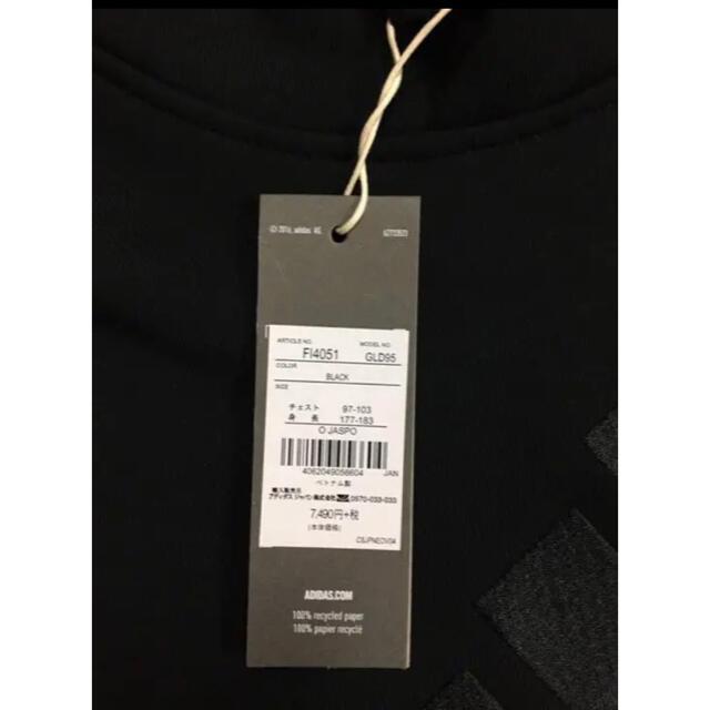 adidas(アディダス)のadidas アディダスパーカー メンズのトップス(パーカー)の商品写真