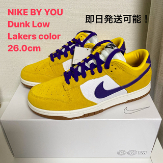 NIKE - NIKE BY YOU DUNK  Lakers  ナイキ SB レイカーズ