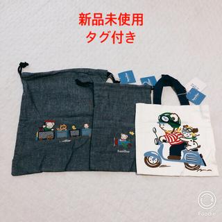 ファミリア(familiar)のfamiliar 巾着セット/値下可(外出用品)