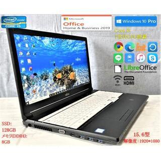 富士通 - 中古 富士通 美品 A747/S i5 7世代/SSD/8GB/オフィス2019