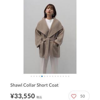Plage - nae Shawl Collar Coat