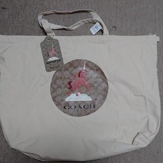 COACH - COACH 福袋 2021 トートバッグ  ユニコーン 非売品
