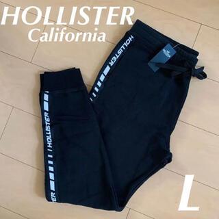 ホリスター(Hollister)の【新品】HOLLISTER ロゴテープ ジョガーパンツ L(その他)