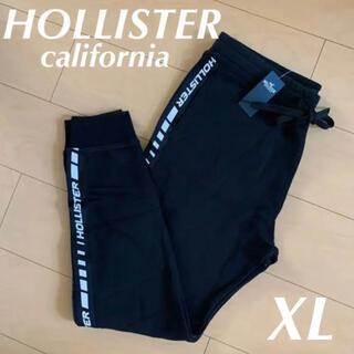 ホリスター(Hollister)の【新品】HOLLISTER ロゴテープ ジョガーパンツ XL(その他)