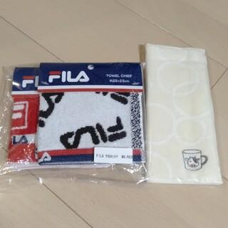 FILA - 新品未使用☆ハンドタオル3枚セット