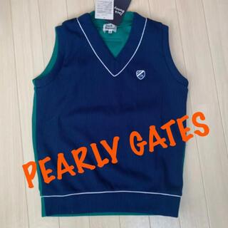 パーリーゲイツ(PEARLY GATES)の新品■12,100円【パーリーゲイツ】メンズ ベスト 4/M(ウエア)