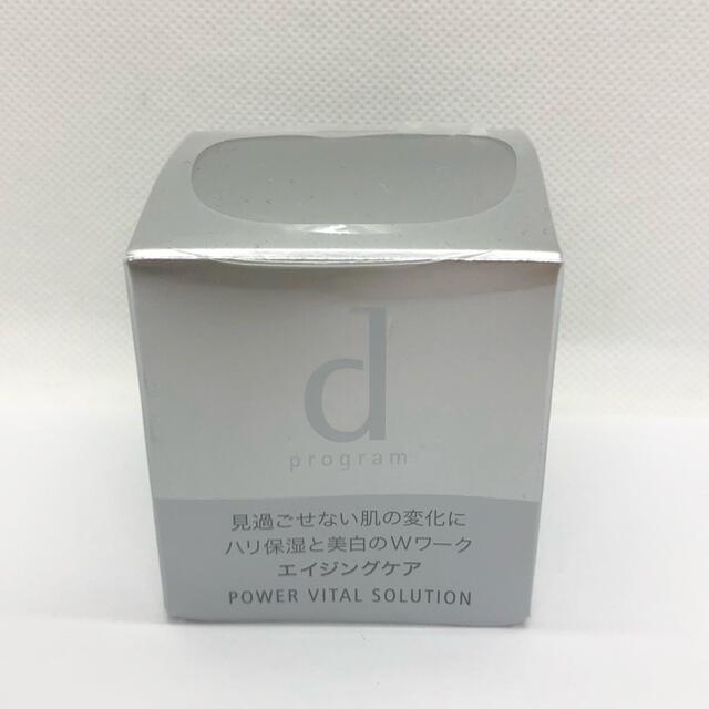 d program(ディープログラム)のdプログラム パワーバイタルソリューション 25g  コスメ/美容のスキンケア/基礎化粧品(美容液)の商品写真