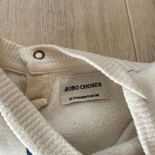 bobo chose(ボボチョース)のbobochoses トレーナー スウェット ボボショセス こどもビームス キッズ/ベビー/マタニティのベビー服(~85cm)(トレーナー)の商品写真