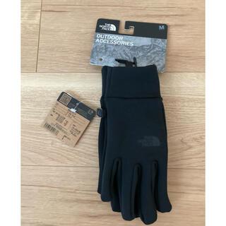 THE NORTH FACE - 《新品未使用》ウィメンズMノースフェイス 手袋 イーチップ グローブ 黒ブラック