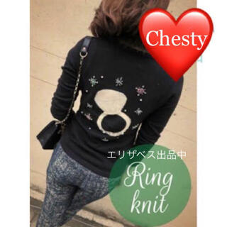 Chesty - Chesty リング ニット カシミヤ ビジュー チェスティ