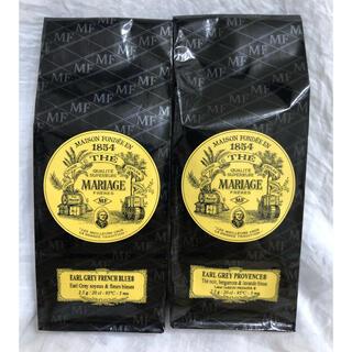 新品 マリアージュフレール2袋セット アールグレイ フレンチブルー プロヴァンス(茶)