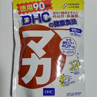DHC - DHC マカ 90日分
