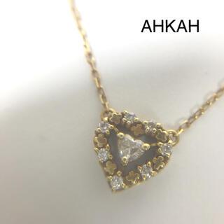 AHKAH - AHKAH プリンセスハート ダイヤ ネックレス アーカー