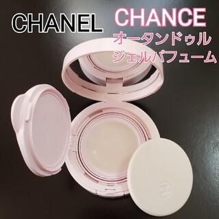CHANEL - 8割 CHANEL CHANCE オータンドゥル ジェルパフューム 香水
