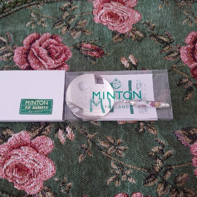 MINTON(ミントン)のミントン ハドンホール柄 ティーメジャー インテリア/住まい/日用品のキッチン/食器(その他)の商品写真