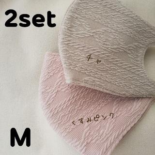 ハニーズ(HONEYS)のハニーズ ケーブル ピンク&チャ M くすみカラー 2セット (その他)