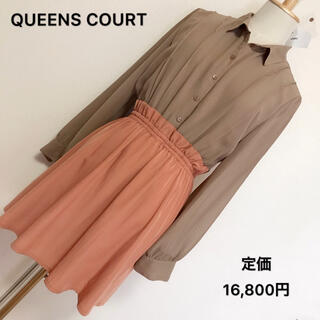 QUEENS COURT - 定価16,800円✨QUEENS COURT ワンピース✨