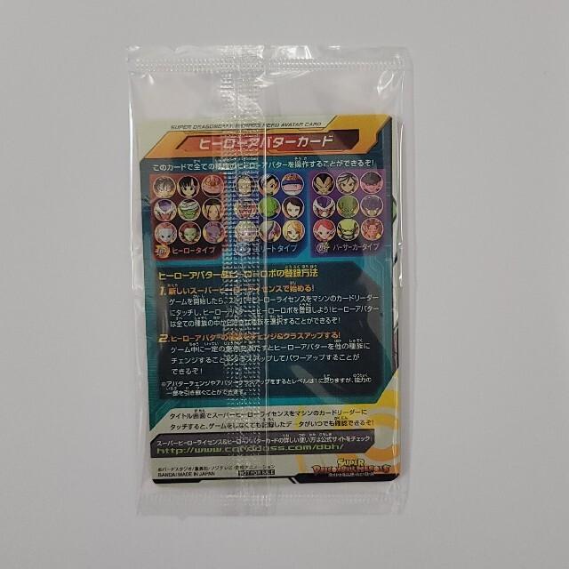ドラゴンボール(ドラゴンボール)の 10周年記念 当たり! スーパードラゴンボールヒーローズ エンタメ/ホビーのトレーディングカード(シングルカード)の商品写真