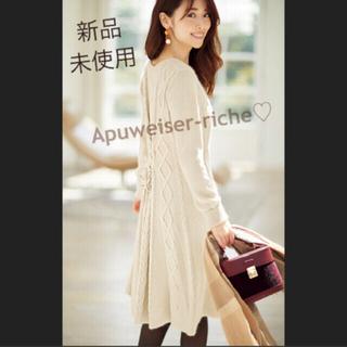 Apuweiser-riche - 【新品】アプワイザーリッシェ♡リランドチュール♡ウィルセレクション♡ワンピース