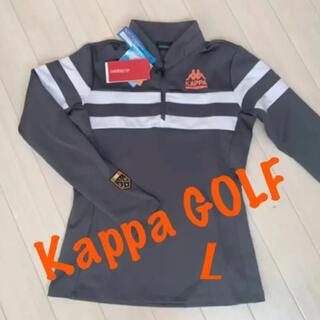 カッパ(Kappa)の新品■10,450円【Kappa GOLF  カッパ】 長袖 ウェア  L(ウエア)