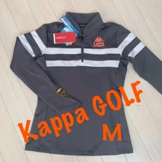 カッパ(Kappa)の新品■10,450円【Kappa GOLF  カッパ】 長袖 ウェア  M(ウエア)