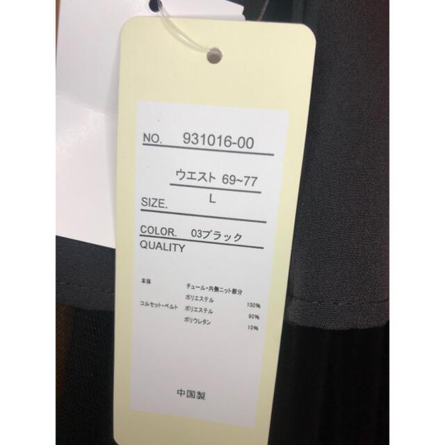 しまむら(シマムラ)のしまむらロングスカート レディースのスカート(ロングスカート)の商品写真