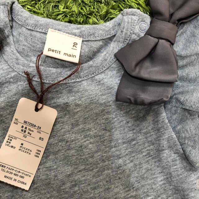 petit main(プティマイン)の新品タグ付き ロンパース キッズ/ベビー/マタニティのベビー服(~85cm)(ロンパース)の商品写真